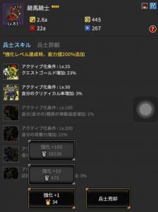 スクリーンショット 2017-01-12 10.18.42
