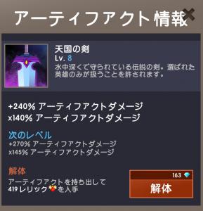 IMG_3398