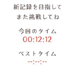 スクリーンショット 2017-02-10 12.43.36